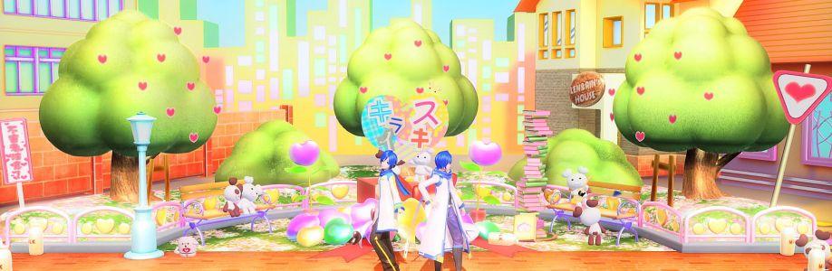 Hatsune Miku: Project DIVA Cover Image