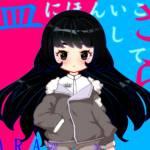Sara Shittl Profile Picture